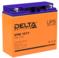 Аккумуляторы Delta Серия DTM