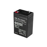 Аккумулятор General Security GSL 4.5-6