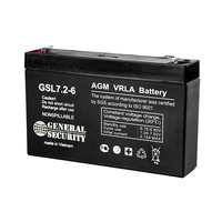 Аккумулятор General Security GSL 7.2-6