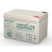 Аккумулятор Контакт КТ 12-12 T2