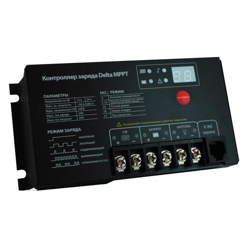 Контроллер Delta MPPT2410
