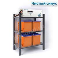 Система резервирования Энергия Pro+Delta 3500Вт/4х120А*ч