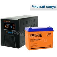 Система резервирования Энергия+Delta 300ВА/75А*ч