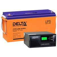 Система резервирования Hiden Control+Delta 1000Вт/150А*ч