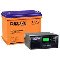 Система резервирования Hiden Control+Delta 300Вт/55А*ч