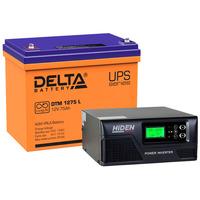 Система резервирования Hiden Control+Delta 400Вт/75А*ч