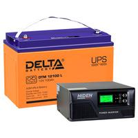 Система резервирования Hiden Control+Delta 600Вт/100А*ч