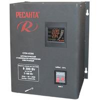 Однофазный стабилизатор напряжения РЕСАНТА СПН-8300