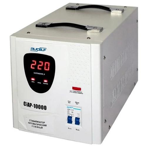 Однофазный стабилизатор напряжения Rucelf СтАР-10000